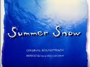 Sissel의 Summer Snow